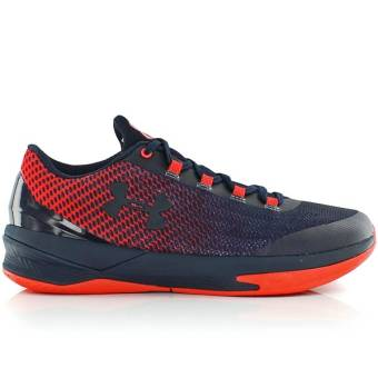 Under Armour charged controller (1286379-410) rot