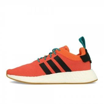 adidas Originals NMD R2 Summer (CQ3081) orange