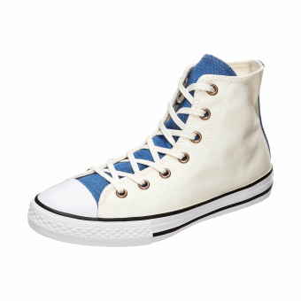 Converse Chuck Taylor All Star High (659964C) braun