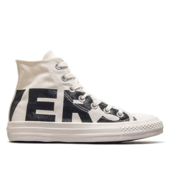 Converse Chuck Taylor All Hi Star (159533C) weiss
