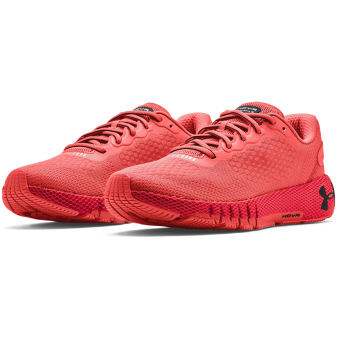 Under Armour HOVR Machina 2 (3023539-600) rot