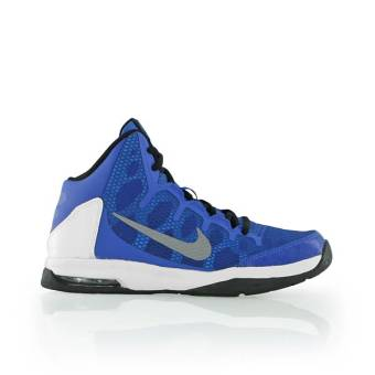 Nike air without a doubt (gs) (759982-400) blau