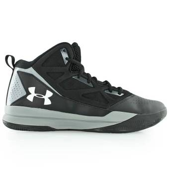Under Armour jet mid (1269280-001) schwarz