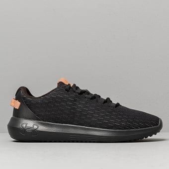 Under Armour Ripple Elevated (3021651-002) schwarz