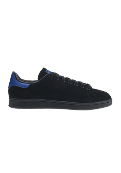 adidas Originals Stan Smith Leather (S80501) schwarz