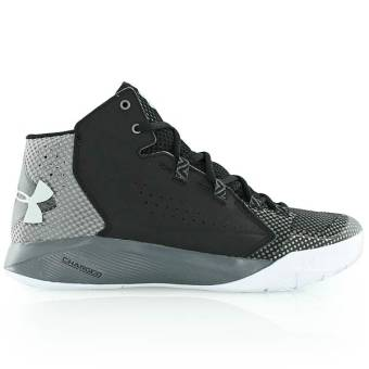 Under Armour UA torch fade (1274423-003) schwarz