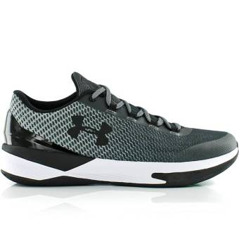Under Armour charged controller (1286379-076) grau