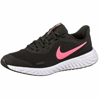 Nike Revolution 5 Gs Kinder (BQ5671-002) bunt