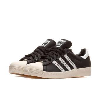adidas Originals Superstar 80s Human Made (FY0729) weiss