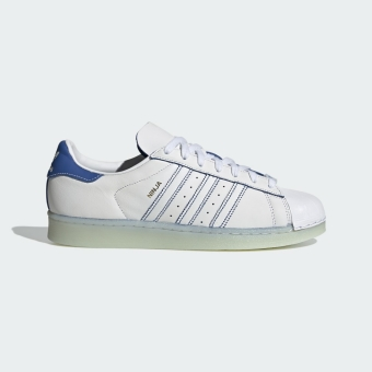 adidas Originals Ninja Superstar (FX2784) weiss
