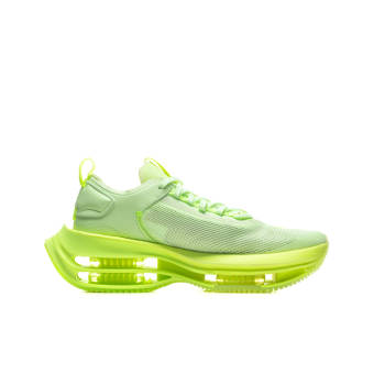 Nike Wmns Zoom Double Stacked (CI0804-700) gelb