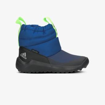 adidas Originals ACTIVE SNOW C.RDY C (FV3271) blau