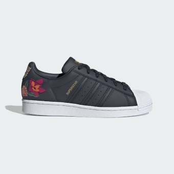 adidas Originals Superstar (FY3648) schwarz