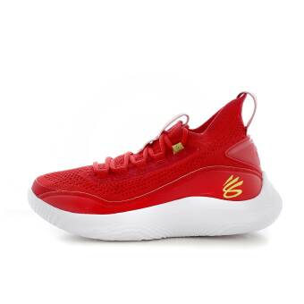 Under Armour gs curry 8 cny (3024036-600) rot