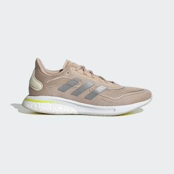 adidas Originals Supernova (FX6703) braun