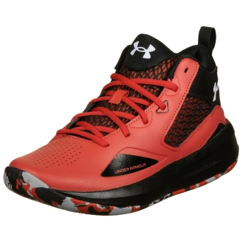Under Armour Lockdown 5 (3023949-601) rot