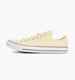 Converse All Star Ox (M9165) braun