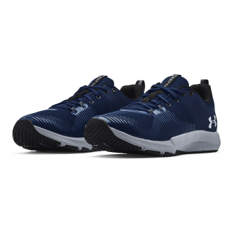 Under Armour Charged Engage (3022616-401) blau