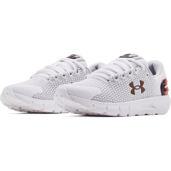 Under Armour Charged 5 (3024478-100) weiss