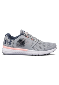 Under Armour Micro G Fuel Run (1285487-945) grau