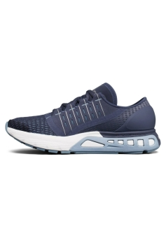 Under Armour Speedform Europa (1285482-962) blau
