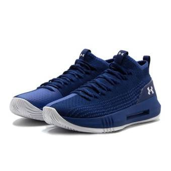 Under Armour ua heat seeker (3000089-501) blau