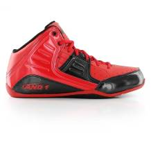 And1 rocket 4 Sneaker (D1083MRBR)