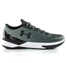 Under Armour charged controller Sneaker (1286379-076)