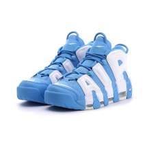 Nike Air More Uptempo 96 Sneaker (921948401)