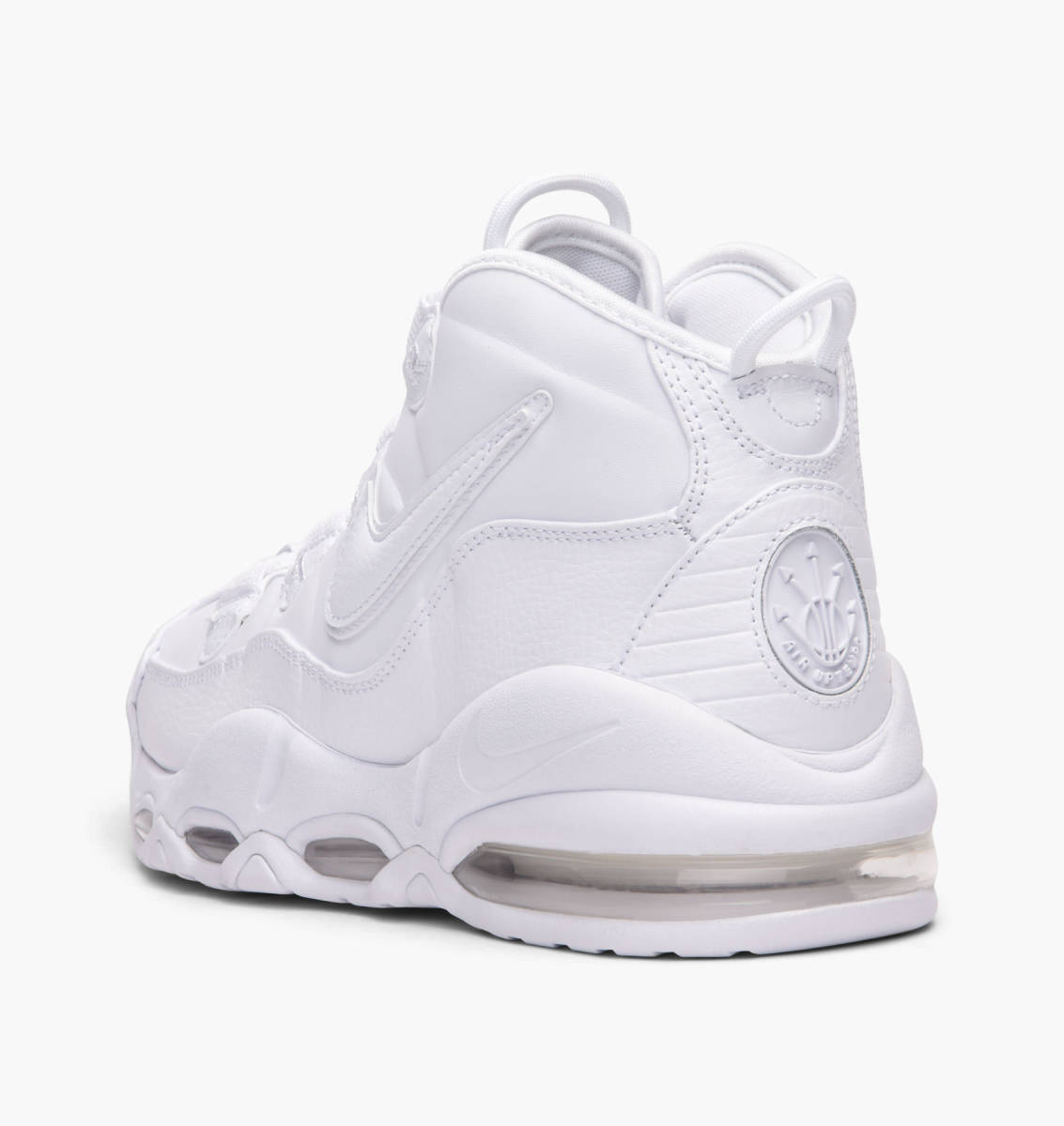 new product cb788 0f147 Nike Air Max Uptempo 95 in weiss - 922935-100  everysize